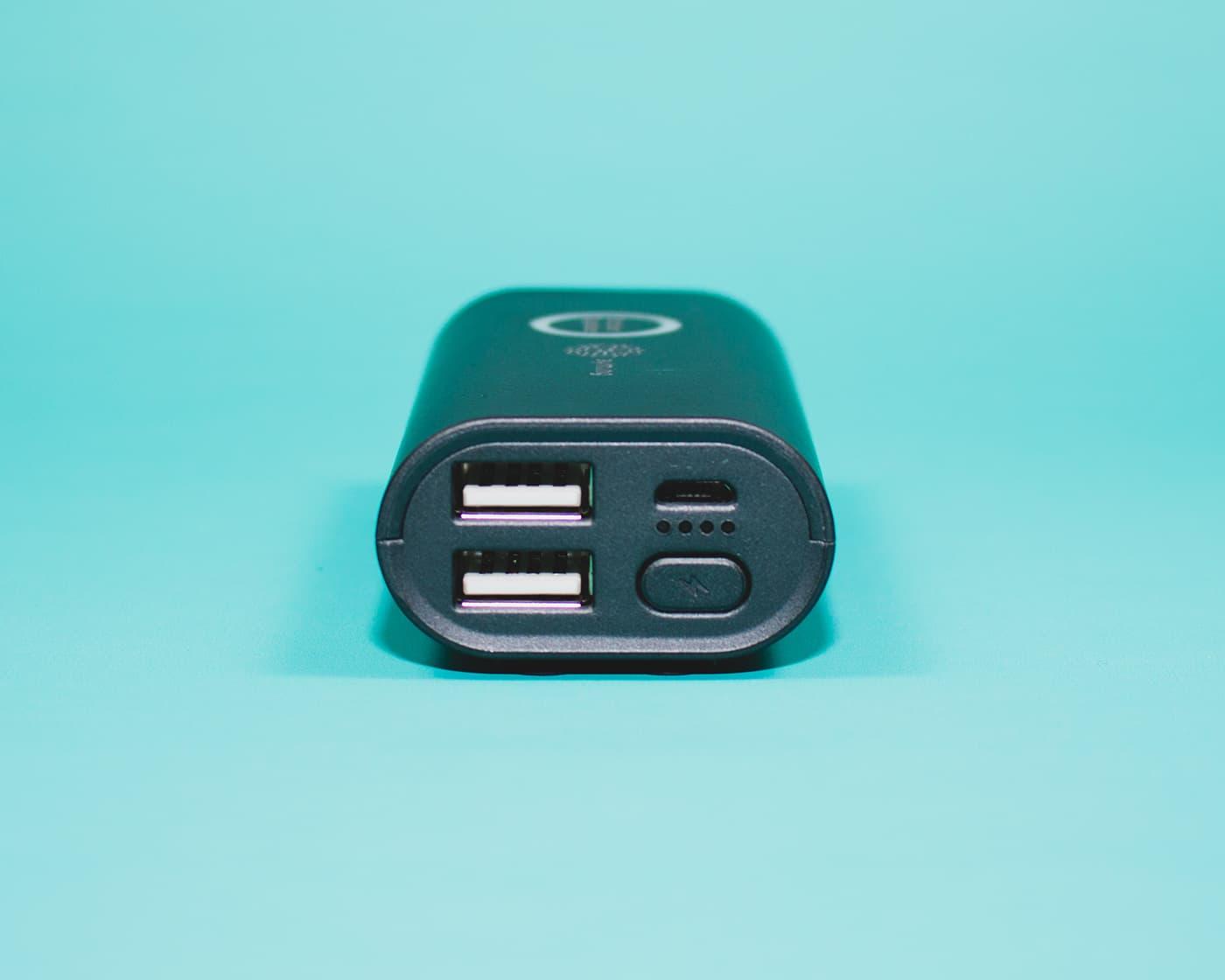 Dual-Charging-USB-Powerbank